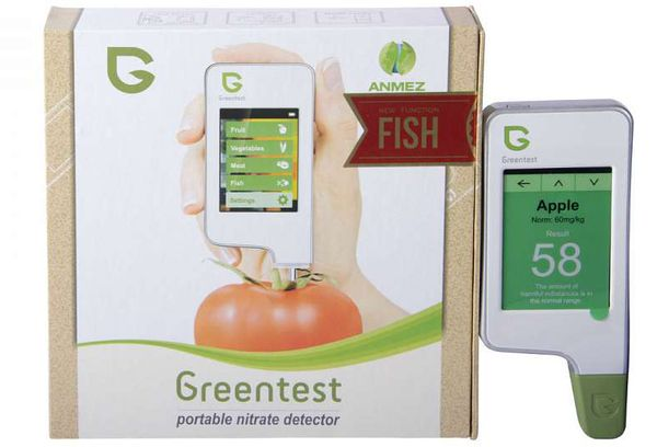 Anmez GreenTest 2