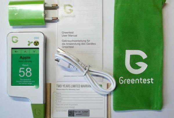 Anmez GreenTest 3