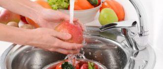 Промывание фруктов и овощей